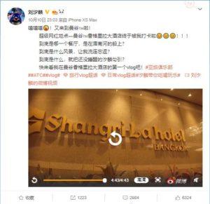 Travel141 | China KOL video of Shangri-La Hotel, Bangkok garners 10 Million Views! | 8