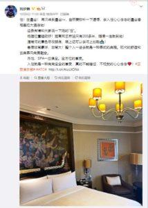Travel141 | China KOL video of Shangri-La Hotel, Bangkok garners 10 Million Views! | 9