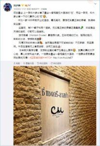 Travel141 | China KOL video of Shangri-La Hotel, Bangkok garners 10 Million Views! | 10