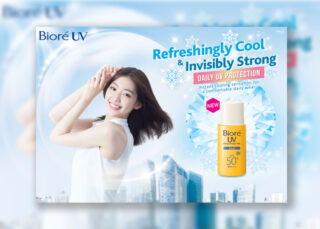 ATC | Biore Malaysia UV Perfect Protect Milk Cool with Sterk Production FT IMG