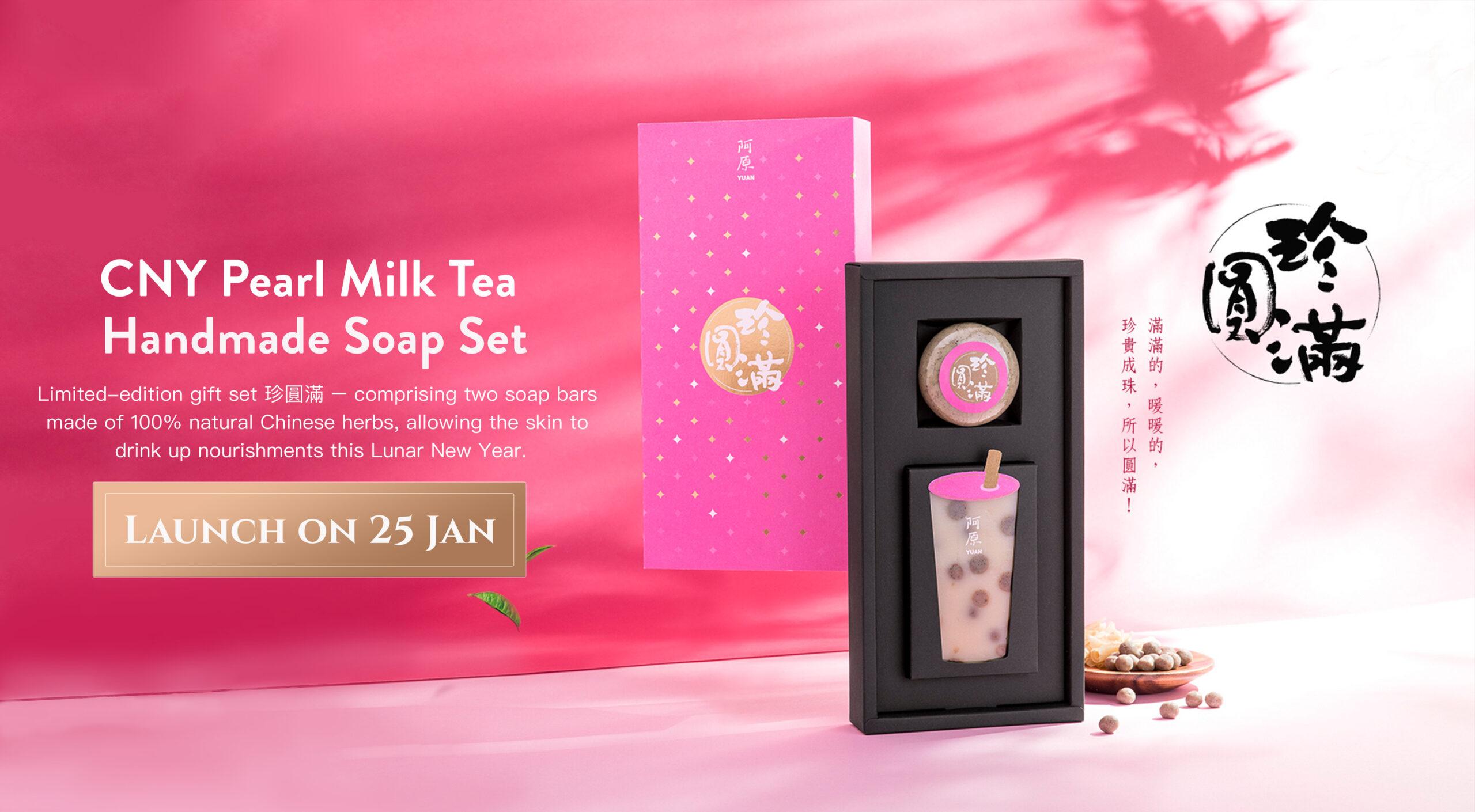 Yuan Skincare Pearl Milk Tea Handmade Soap